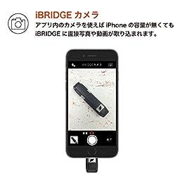 LEEF iBridge 16GB Mobile Storage (LIB000KK016E6)
