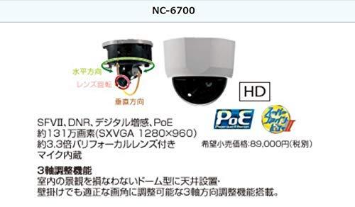 MELOOK DG IIシリーズ ネットワークドーム型カメラ NC-6700   B00FDLDQP2