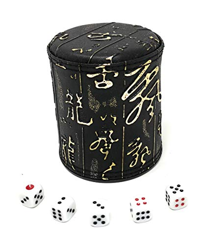 THY COLLECTIBLES Dice Cup with 5 Dices, PU Leather Professional Dice Shaker Cup Set for Yahtzee / Craps / Backgammon or other Dice Games Chinese Calligraphy Design