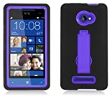 [SUGARPHONE] BLACK/PURPLE Armor 3 IN 1 High Impact Combo Hard Soft Gel Case Stand For HTC WINDOWS PHONE 8X (VERIZON/AT & T/T-MOBILE)