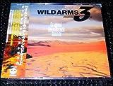 Wild Arms 3 Advance Original Soundtrack