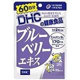 DHC ブルーベリーエキス 60日分 120粒×1袋入×(2ケース)