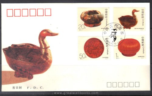 China Stamps - 1993-14, Scott 2467-70 Lacquerwares of Ancient China, First Day Cover