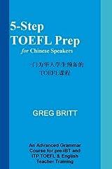 5-Step TOEFL Prep for Chinese Speakers (Volume 3) Paperback