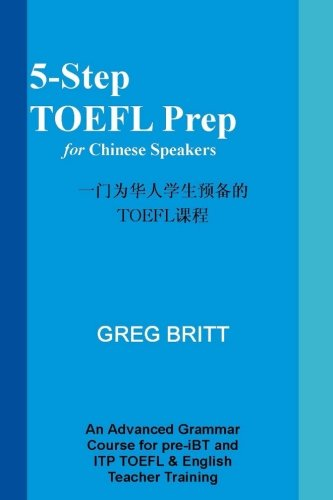 5-Step TOEFL Prep for Chinese Speakers (Volume 3)