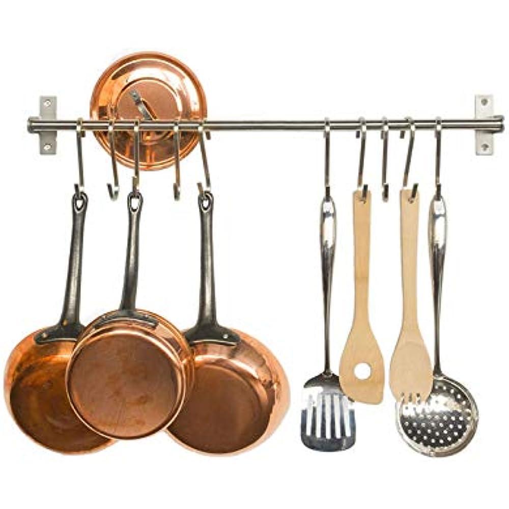 Details about Kitchen Pot Rack, Wall Mounted Hanging Rail Utensil Hanger  35.4\