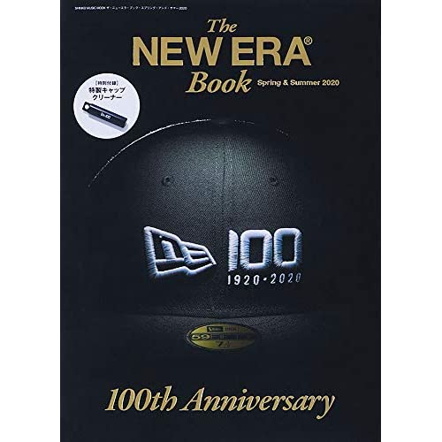 The New Era Book Spring & Summer 2020 画像