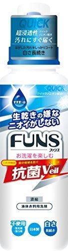 FUNS 濃縮液体洗剤 抗菌ヴェール 本体 360g 【まとめ買い120個セット】 B073QQG8NV