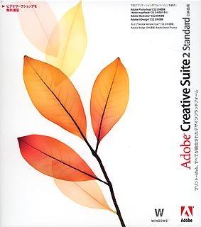Adobe Creative Suite Standard 2.0 日本語版 Windows版 (旧製品) B0009U5M0E Parent
