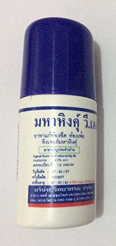 Mahahing,roll-on, Thai Baby Remedy, Relief Gas & Colic 60cc