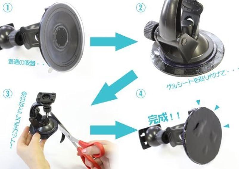 計器自明複雑なMovaics QB85 吸盤基台ベース 85mm 住友3M両面テープ付