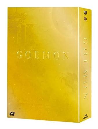 Goemon Ultimate Box [3dvd] [09 [Alemania]: Amazon.es: Movie ...