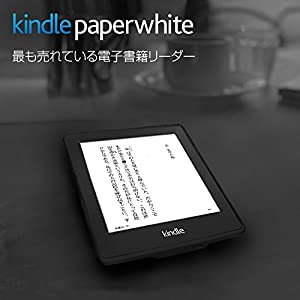 Kindle Paperwhite (第6世代) ―Wi-Fi + 3G
