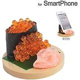 各種 スマートフォン 対応 食品サンプル スマホ スタンド / いくらこぼし
