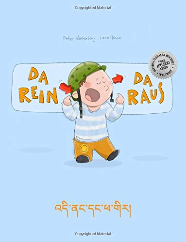 Da rein, da raus! Di nang dang pha gir!: Kinderbuch Deutsch-Tibetisch (bilingual/zweisprachig) Taschenbuch – Großdruck, 27. August 2015 Philipp Winterberg Lobsang Tsering 1517085926 Language