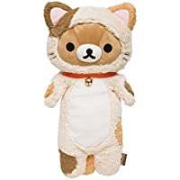 Relaxed cat theme toy: Rilakkuma