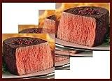 Filet Mignon Combo (4 Filet Mignon Steaks)