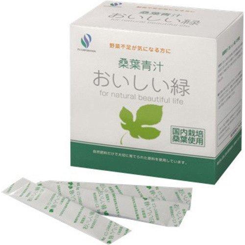 Kuwahaao-jiru delicious green 120g (2g × 60 pieces)