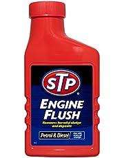 STP Motor Ontvetter Professionele Serie