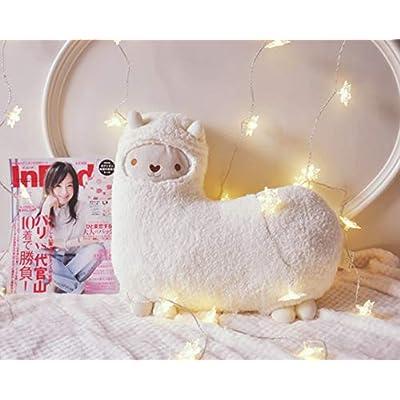 SAVYOU White color Aunt Merry Mokomoko Llama Alpaca Hug Pillow Cushion Doll by zZZ: Toys & Games