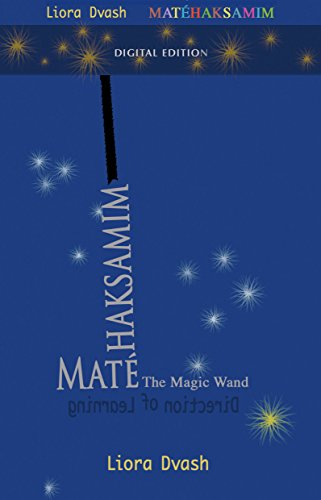 Download for free Matehaksamim - The Magic Wand : Direction of Learning - Alexander Technique : Let the neck be free: Enter an Unknown Land