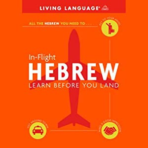 In-Flight Hebrew Hörbuch
