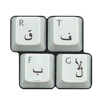 HQRP árabe transparente teclado pegatinas laminado con emblema negro para PC Escritorio Portátil y Netbook Notebook: Amazon.es: Informática