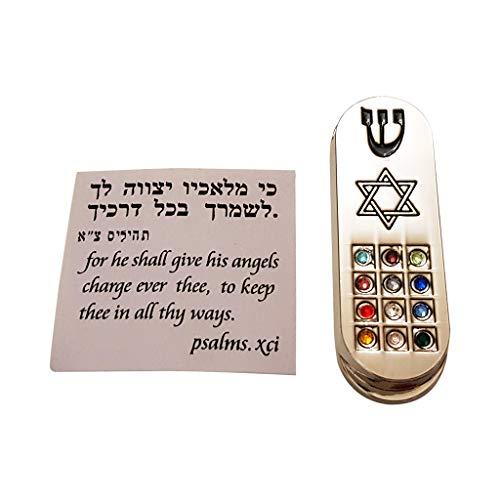 Talisman4U Protection CAR MEZUZAH with Travelers Prayer Scroll Jewish Star of David & Hoshen Mezuza from Israel Jerusalem Art Judaica Gift (Jewish Protection)