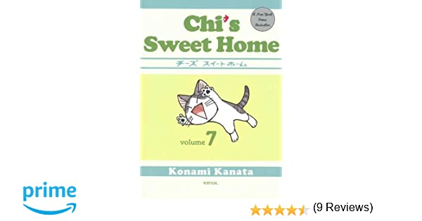 Amazon Chi s Sweet Home volume 7 Konami