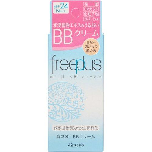 フリープラス マイルドBBクリーム 自然-濃いめの肌の色 SPF24 PA++ 30g