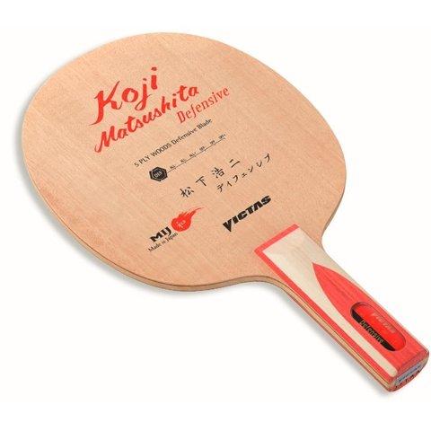 低価格の Victas Koji Matsushita Table – Defensive – モダンDefender Table Tennisブレード Straight B01H7HQG7Y B01H7HQG7Y, でん吉:9c85fd36 --- brp.inlineteambrugge.be