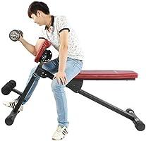 Adjustable Benches Taburete Romano, Tabla Abdominal, Silla Romana, bíceps, Espalda, músculos, Mancuernas, Banco, Bancos de Tabla Abdominal