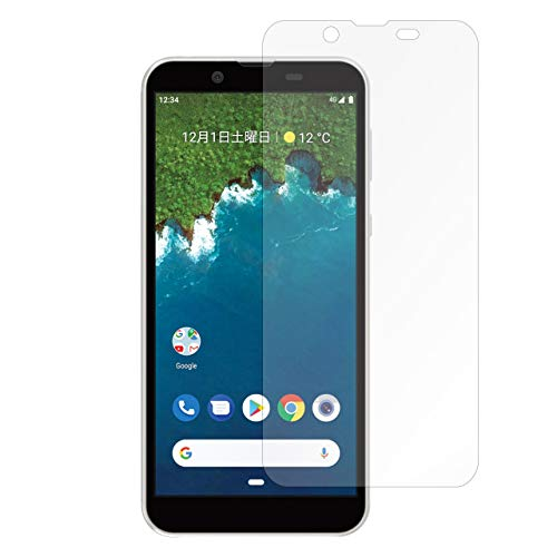 適合適合しました特別にAndroid One S5 強化ガラス フィルム シール 液晶保護 画面保護 androidones5 androidones5フィルム androidones5シール アンドロイドワンs5 アンドロイドワン 超薄0.3mm 硬度9H 保護シール スマホ スマートフォン スクリーンガード