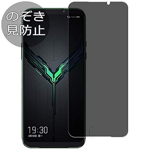 Synvy Privacy Screen Protector Film Compatible with Xiaomi Black Shark 2 BlackShark Anti Spy Protective Protectors [Not Tempered Glass]