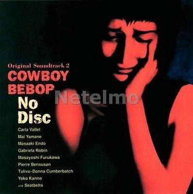 0031-cowboy-bebop-vol-2-no-disc-anime-music-cd-soundtrack-brand-new-sealed-japan