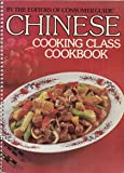 Chinese Cooking Class Cookbook, Consumer Guide Editors, 0517322455
