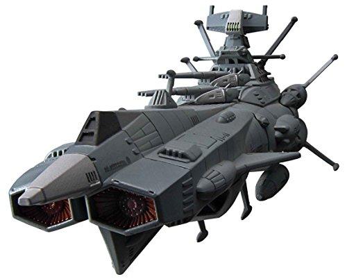 (Megahouse Cosmo Fleet Special Figure: Space Battleship Yamato 2202: Warriors of Love Andromeda Vehicle Model Kit)