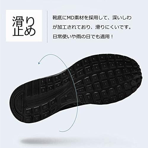 スニーカー メンズ スポーツ 運動靴 シューズ 超軽量 通勤 通学 日常着用 蛍光 滑り止め レッド ブラック 赤 黒