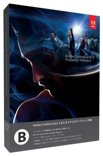 Adobe Creative Suite 6 Production Premium Windows版 アップグレード版「B」(CS4/3からのアップグレード) (旧製品) B007STFFP6 Parent