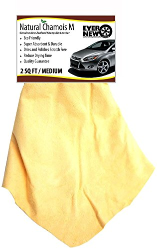super absorbent chamois - 5