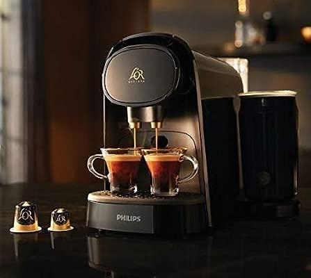 Philips LOR Cafetera de cápsulas LM8014/60 - Producto ...