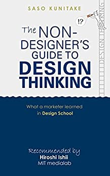 Non Designers Guide Design Thinking Marketer ebook product image