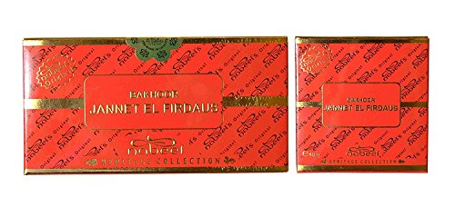 【35%OFF】 Bakhoor Incense by ( 40gm ) ) Firdaus by Nabeel 1 pack 1 pack Jannet El Firdaus B076HGMRQD, ギフトパーク/果物フルーツ通販:cb05bf75 --- aemmontagens.com.br