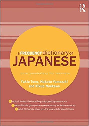 Book A Frequency Dictionary of Japanese (Routledge Frequency Dictionaries)