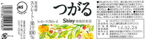 The shiny apple club Tsugaru (bottle) 180mlX24 this