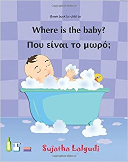 My First Greek Body Parts Picture Book with English Translations Teach /& Learn Basic Greek words for Children