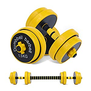 Nice C Adjustable Dumbbell Barbell Weight Pair, Free Weights 2-in-1 Set, Non-Slip Neoprene Hand, All-Purpose, Home, Gym…