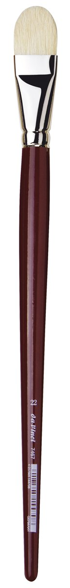 da Vinci Hog Bristle Series 7467 Oil Painting Brush, Filbert Short-Length with Maroon Lacquered Handle, Size 6 (7467-6) da Vinci Brushes