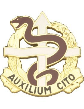 36Th Medical Battalion Unit Crest  Auxilium Cito