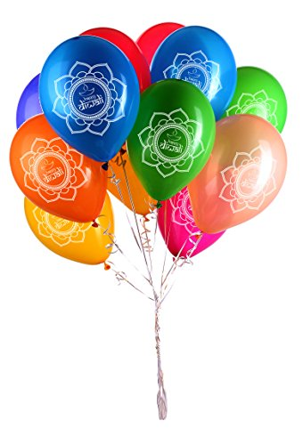Kaba Flair Diwali Latex Balloons - Biodegradable - 12 Metallic Assorted Colors - Decoration for Diwali Holiday - 40 Balloons - with Festive Print - Celebrate with Hindu Friends & Family